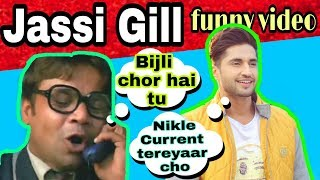 Jassi Gill Nikle Currant song funny call with Rajpal Yadav | T-Series | Funny Nikle Currant TS Funky