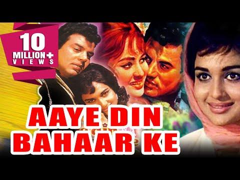 Aane Se Uske Aaye Bahar (Part 1) Song Download - Hungama