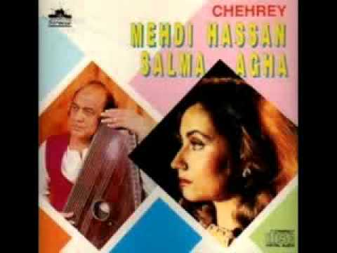 Ustad Mehdi Hassan & Salma Agha First Time On You Tube-har Pal Meri.mp4 video