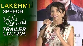 Lakshmi Manchu Speech @ Okkadu Migiladu Theatrical Trailer Launch