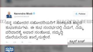 Narendra Modi tweets his wishes for Sankranti in K