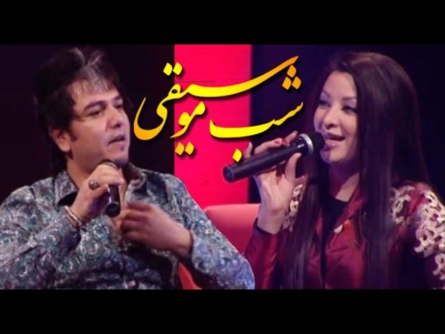 Music Night with Haroon Sediq