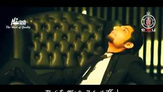 Watch Bilal Saeed Dil video