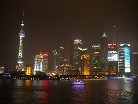 Views of Pudong and the Bund at Night in Downtown Shanghai, China