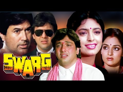 Swarg in 30 Minutes | Govinda | Rajesh Khanna | Juhi Chawla | Superhit Hindi Movie thumbnail
