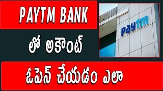 How Do I Open an Account in Paytm   Payments Bank   Telugu
