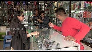 Hyderabad Ke Advance Sales Men Latest Comedy Video.....