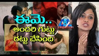 Suchitra Leaked || South Indian Actress || Private Videos || Cbc9 Filmnews