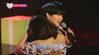 【TVPP】Sungjae(BTOB),Joy(Red Velvet) -Last Song 'Hug Me', 성재, 조이 – '안아줘' 노래에 눈물 바다 @ We Got Married