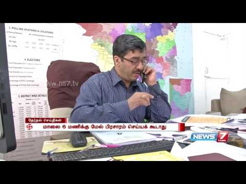 TN Polls: Election campaign ends today | 14.05.2016 | News7 Tamil