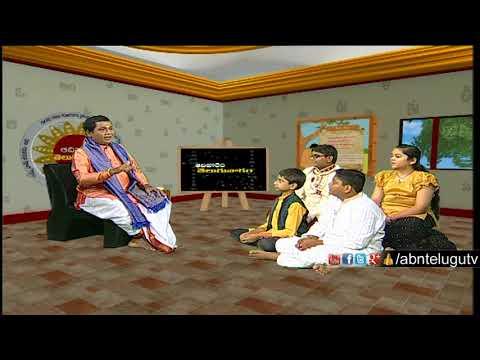 Meegada Ramalingaswamy About Patriotism   Adivaram Telugu Varam   Episode 15