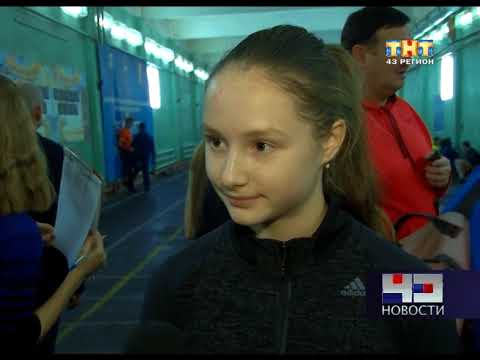 18 12 2017 тнт 43 регион Легкая атлетика