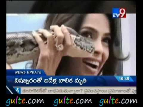 Gulte - Serial Kisser Afraid Of Mallika Sherawat.flv video