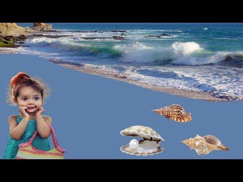 Лето, дети, море