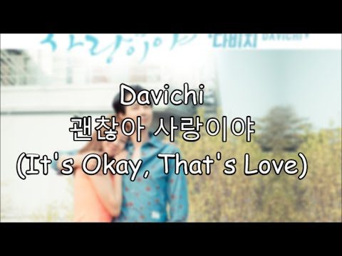 Davichi - Its Okay Thats Love