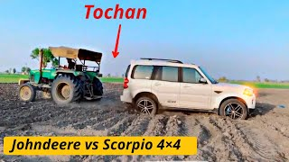 Tractor vs car tochan !! johndeere 5310 vs scorpio tochan