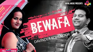 Davinder Kohinoor - Bewafa - Goyal Music - Official Song HD