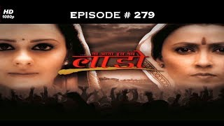 Na Aana Iss Des Laado - 6th May 2010 - ना आना इस देस लाडो - Full Episode