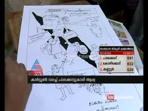 Arya , Cartoon Competition Winner :kerala School Kalolsavam video