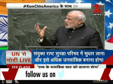 Watch: PM Narendra Modi's maiden speech at UN General Assembly