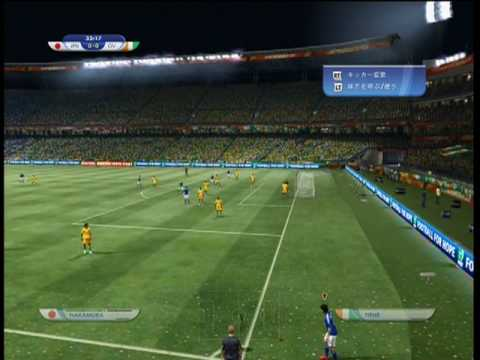 【2010FIFA】Japan v Cote d'Ivoire(EmpDaKs) [1/2]