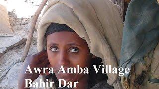 የአውራኣምባ ገጠር - Bahir Dar / Awra Amba Village, Ethiopia