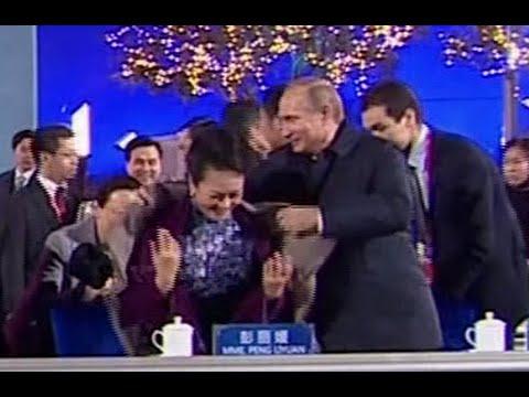 El gesto caballeroso de Vladímir Putin con la primera dama de China