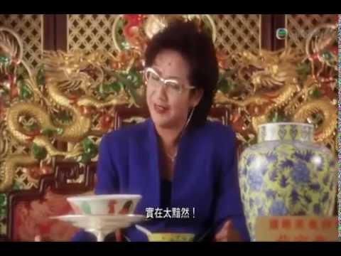 หนังจีนตลก กุ๊กเทวดา สนุกๆ ค่ะ