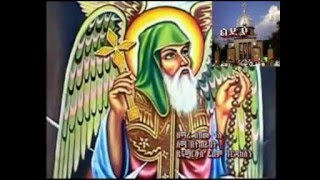 Ethiopian Orthodox Mezmur by Habtamu Tulu