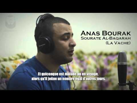 Anas Bourak (أنس براق) | Sourate Al-Baqrah (185-186) ᴴᴰ.