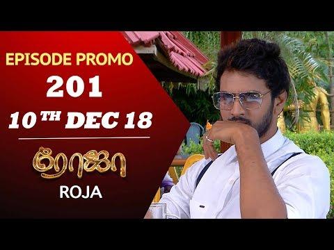 ROJA Serial    201 Episode Promo    ரோஜா   Priyanka   Sibbu Suren   Saregama TVShows Tamil