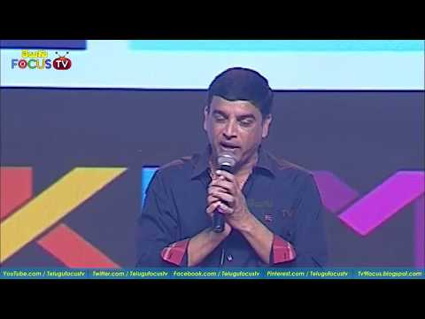 Geetha Govindam Success Meet ll Dil Raju Speech ll Telugu Focus TV