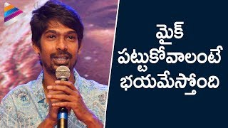 Dhanraj Funny Comments at Bhaagamathie Audio Launch | Anushka Shetty | Unni Mukundan | Thaman S