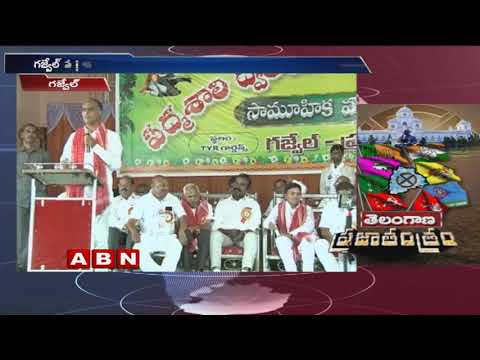 TRS Leader Harish Rao speech at Padmashali Atmiya Sabha | Siddipet District | ABN Telugu