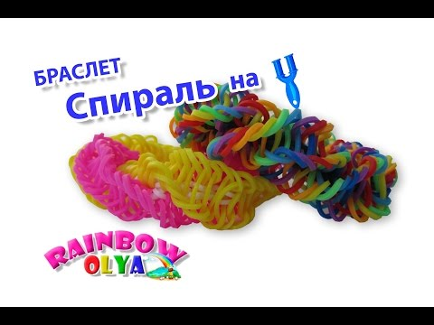 Как сделать браслет из резинок 27 чешуя дракона rainbow loom