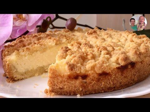 Тертый Пирог! Очень нежный и вкусный творожный пирог!