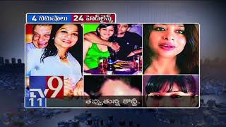 4 Minutes 24 Headlines || Top trending worldwide news || 10-01-2018 - TV9
