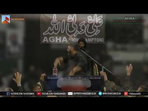 Europe's Largest Markazi Majlis 2019 - Zakir Kamran Abbas BA (Lahore) – AGHA (Northampton)