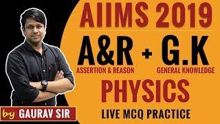 AIIMS 2019 | GK And AR | Physics | By Gaurav Sir | AIIMS 2019 Preparations