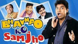 Bhavnao Ko Samjho [2010] HD - Johnny Lever - Kapil Sharma - Best Comedy Movie
