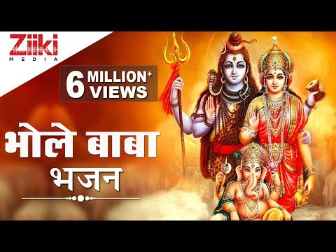भोले बाबा भजन | Bhole Baba Bhajans | Video Jukebox | Shiv Bhajan 2016 | Yuki Music