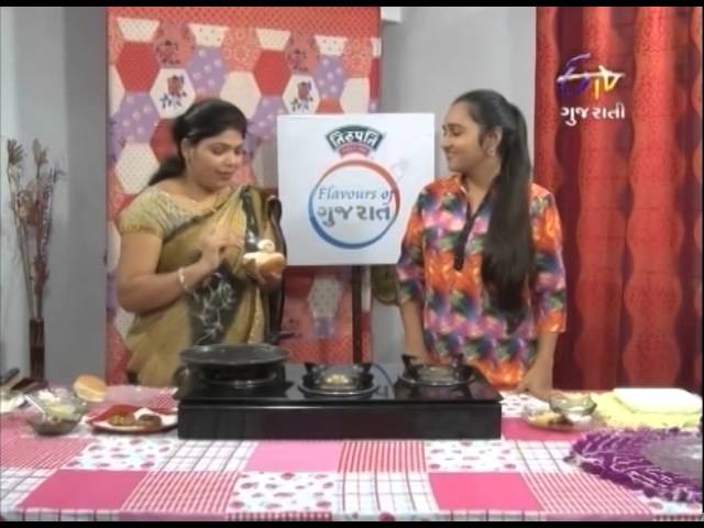 Flavours Of Gujarat - ફ્લેવર્સ ઓફ ગુજરાત - સોયા મકાઈ વાળા પાવ & સંબર વાડી