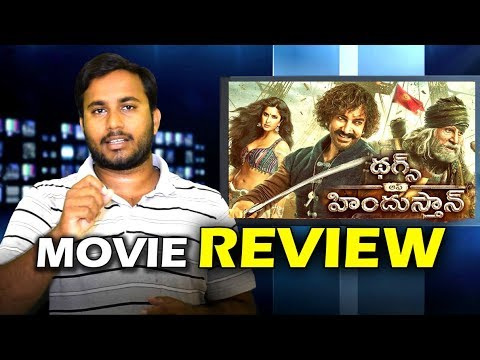 Thugs of Hindostan Movie Review | Aamir Khan | Amitabh Bachchan | Katrina Kaif | Tollywood Nagar