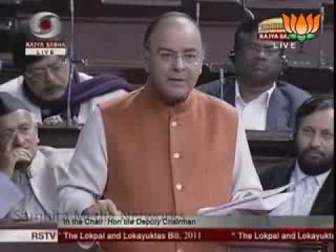 Shri Arun Jaitley speech on Lokpal Bill in Rajya Sabha