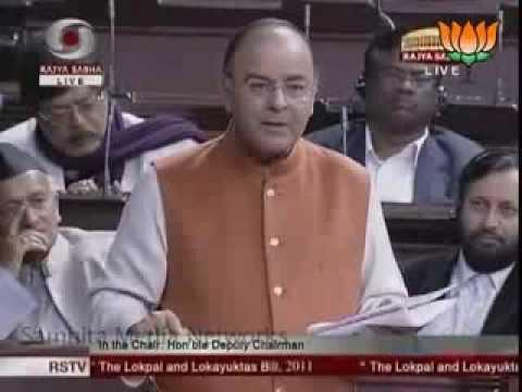 Shri Arun Jaitley speech on Lokpal Bill in Rajya Sabha