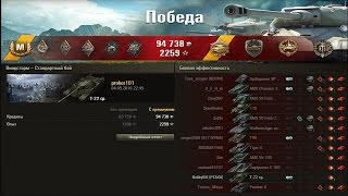 Т-22 ср.  Круто!!! Без комментариев!!! Лучший бой World of Tanks