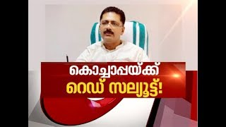 Is CPM protecting KT Jaleel in Nepotism issue ? | Asianet News Hour 9 NOV 2018