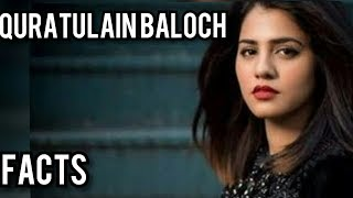 10 Facts About Quratulain Baloch I Episode 07 l 10 Awesometacular Facts