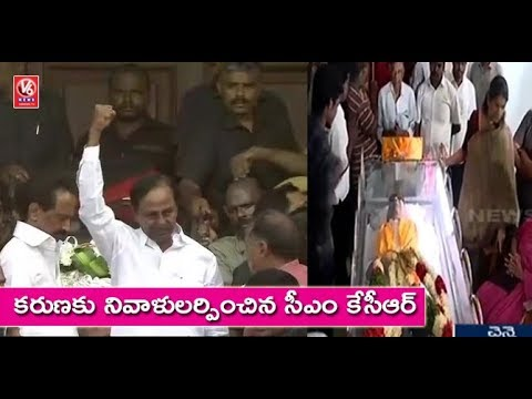 Telangana CM KCR And MP Kavitha Pays Tribute To DMK Chief Karunanidhi | V6 News