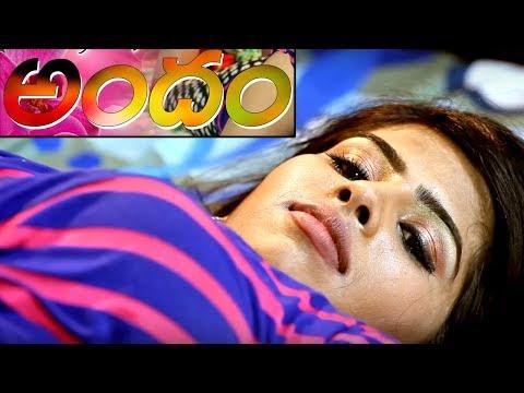 Andam | అందం | Romantic Telugu Short Film | By Raja Boyidi video